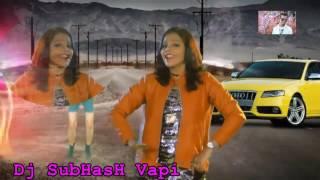 Char Bangdi Vadi  Aulbum 2017  Brazil Mix DJ SubHasH Vapi