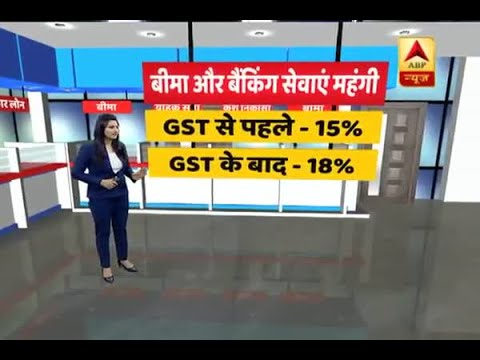 Jan Man: Know how GST will affect insurance and banking services
