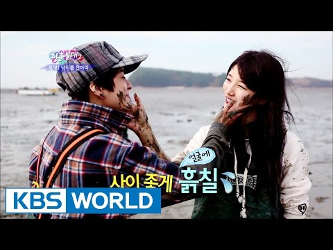 Invincible Youth 2 [HD]   청춘불패 2 [HD] - Ep.2 : Surviving at the mudflat!