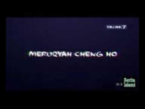MERUQYAH CHENGHO