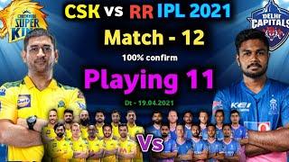 IPL 2021 - Chennai super kings Vs Rajasthan royals playing 11 | 12th march | CSK vs RR playing 11