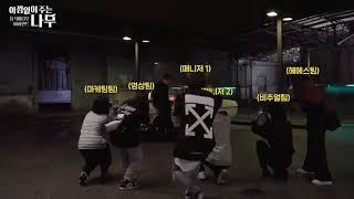 [인피니트/남우현] 흔한 남자 아이돌이 인스타 사진을 찍을 때 비하인드