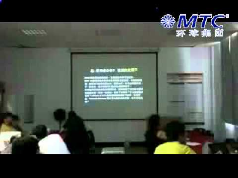 MTC Global Financial Services Group - offshore financial services lecture part 5