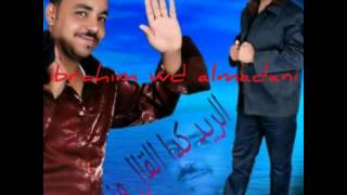 عمر ود ربيعه/ الريد كدا القال منو نمشي مدني ولا شنو