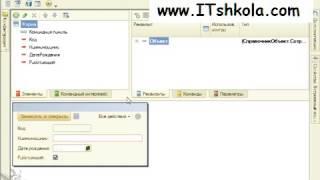 Чистов Разработка в 1С-Ч23 Курсы веб Курсы розница 1с Бухгалтер обучение Курсы повышения Курсы 1с