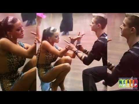 Танцевальная студия Лидер СПб