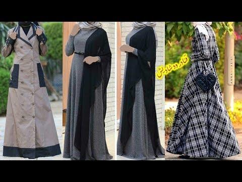 d1072cdb7 اجمل عبايات كاجوال تركي وعبايات سوداء للمحجبات للعيد 🌄قنادر و دشاديش 2017  abaya fashion