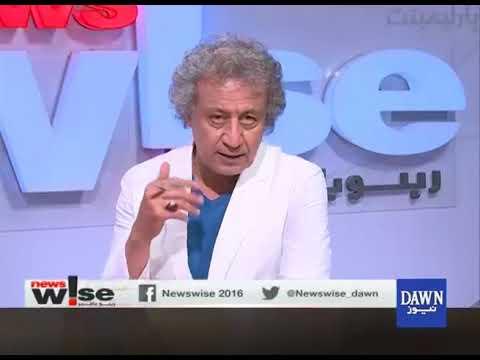 Newswise - 22 March, 2018 - Dawn News