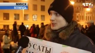 Международные новости RTVi с Лизой Каймин  — 17  февраля 2017 года