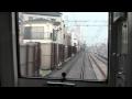 京成押上線・前面展望【曳舟駅~八広駅】(高架化工事中)Train front view