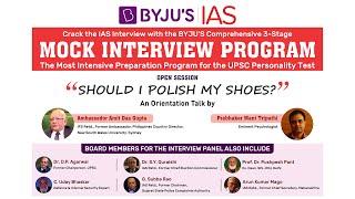 UPSC CSE Interview Guidance Program: Orientation Session