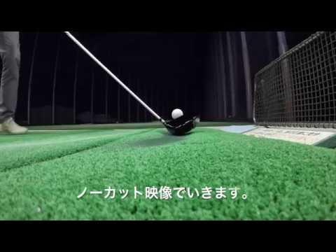 ゴルフ練習ドライバー 1W