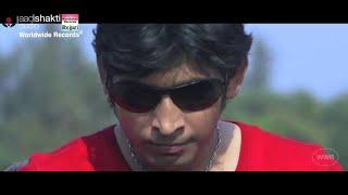 Laga Deb Jaan Ki Bazi   Official Bhojpuri Movie Trailer 2015   Vinay Rana, Kajal Singh   HD