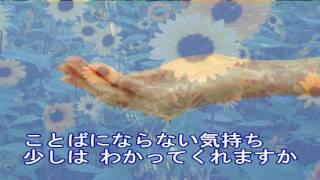 ひぐらしの坂(美由紀)
