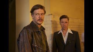 Отличница 7 и 8 серия, содержание серии, смотреть онлайн русский сериал