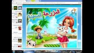 Gambar cover الاسكندرية
