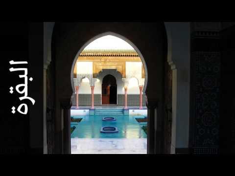 سورة-البقرة-فارس-عباد---surah-al-baqara-fares-abbad