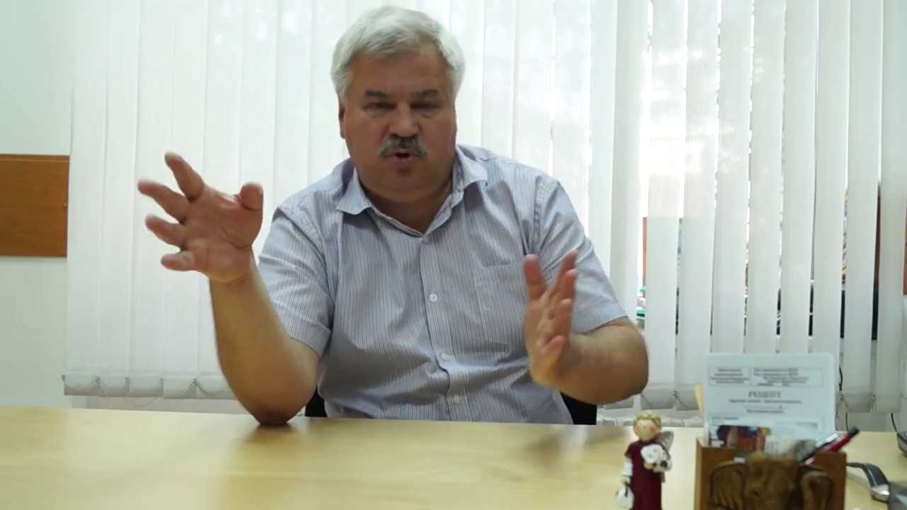 аликапс цена в новосибирске - YouTube