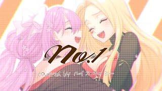【HoneyWorks】No.1【【covered by ルイス・キャミー/にじさんじ】