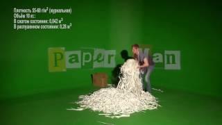 Бумага для бумажного шоу (плотность 55-60 г/м) (журнальная)