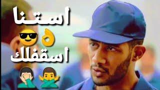 افجر💣 حالات💥 واتس  مهرجانات 2020 اكشن محمد رمضان👊 فاتح بيبان اي عرك مرجعش خطوه 😎🙅♂️