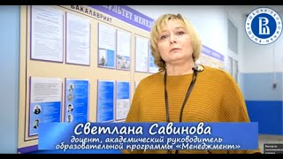 видео Презентации магистерских программ