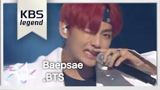 [2.57 MB] 방탄소년단BTS - '뱁새' [뮤직뱅크] - .20160513