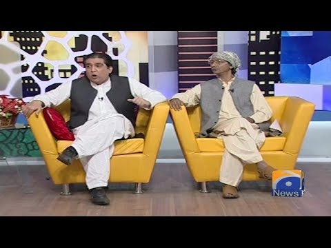 Khabarnaak - 20 July 2017 - Geo News