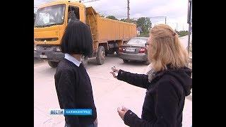Жители Зеленоградска устали от пыли под окнами и грохота большегрузов
