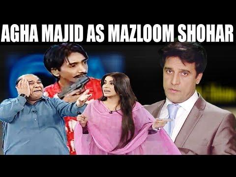Download Youtube: Agha Majid As Mazloom Shohar - CIA - 25 November 2017   ATV