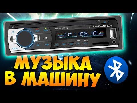 🚗 Budget Chinese radio cassette recorder 60x4 watt 🔊 BT / APE / WAV / MP3 / FM