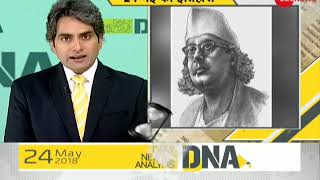 DNA: Today in History, May 24, 2018