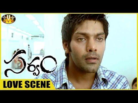 Sarvam Telugu Movie || Aarya Love Proposal Scene  || Arya, Trisha