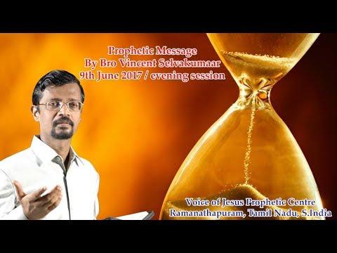 Prophetic Evening, Ramanathapuram| 9th Jun' 2017