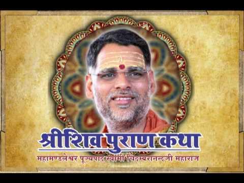 6 shiv puran katha mp3 audio by swami chidambaranad ji maharaj