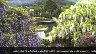 Ghamar: vocal Loghman Adhami: Violin قمرولقمان ادهمی