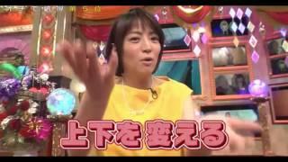 乃木坂46 高山一実 キンタマの話をされる【下ネタ】.