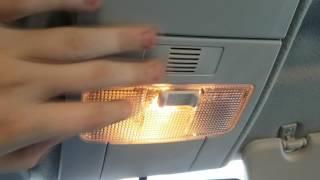 Як увімкнути освітлення в салоні автомобіля