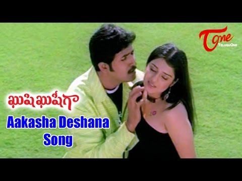 akasa desana ashada masana song