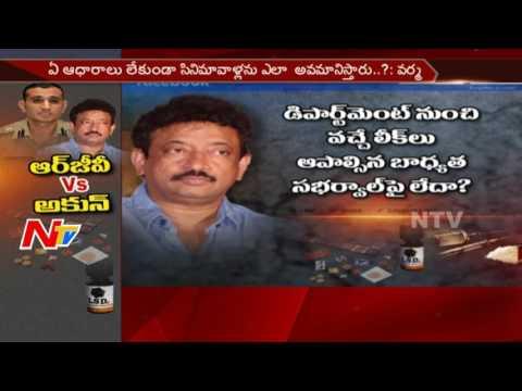 Ramgopal Varma Reacts on Tollywood Drugs Mafia through Social Media    NTV