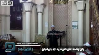 مصر العربية | وكيل أوقاف قنا: الهجرة الغير شرعية حرام وخرق للقوانين