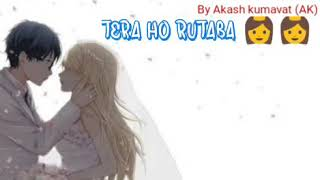 Sona Sona itana bhi, sona sona itna bhi mp3 song download