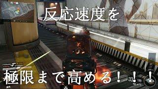 Call Of Duty:Black Ops 3/Haiku 初のキルコン!取って取られて反応速度を研ぎ澄ますのだよ