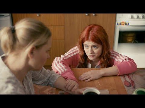 Ольга 2 сезон 17 серия анонс