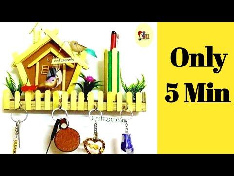 How to make wall Hanging Keychain Holder / Ice cream stick key Holder with Cardboard \ craftzone4u