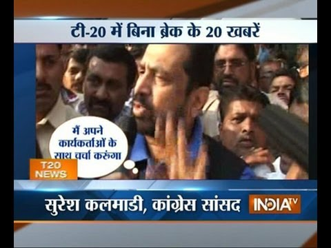 Suresh Kalmadi to announce Pune Lok Sabha election plans today