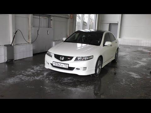 Honda Accord 7 за 550тр от подписчика!