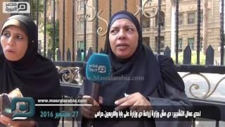 مصر العربية   احدى عمال التشجير: دى مش وزارة زراعة دى وزارة على بابا والاربعين حرامى