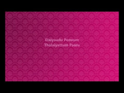Kuzhaloothum Kannanukku -Mella Thiranthathu Kathavu | Tamil Karaoke Songs With  Lyrics