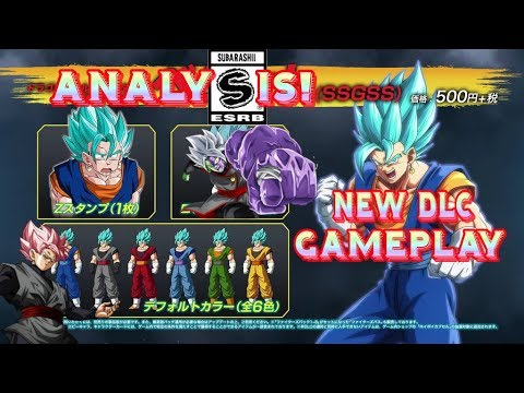 Dragon Ball FighterZ: NEW GAMEPLAY BREAKDOWN & DLC RELEASE DATE for Vegito + All Color References!